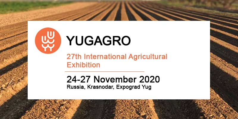 YugAgro 2020: International Agricultural Exhibition